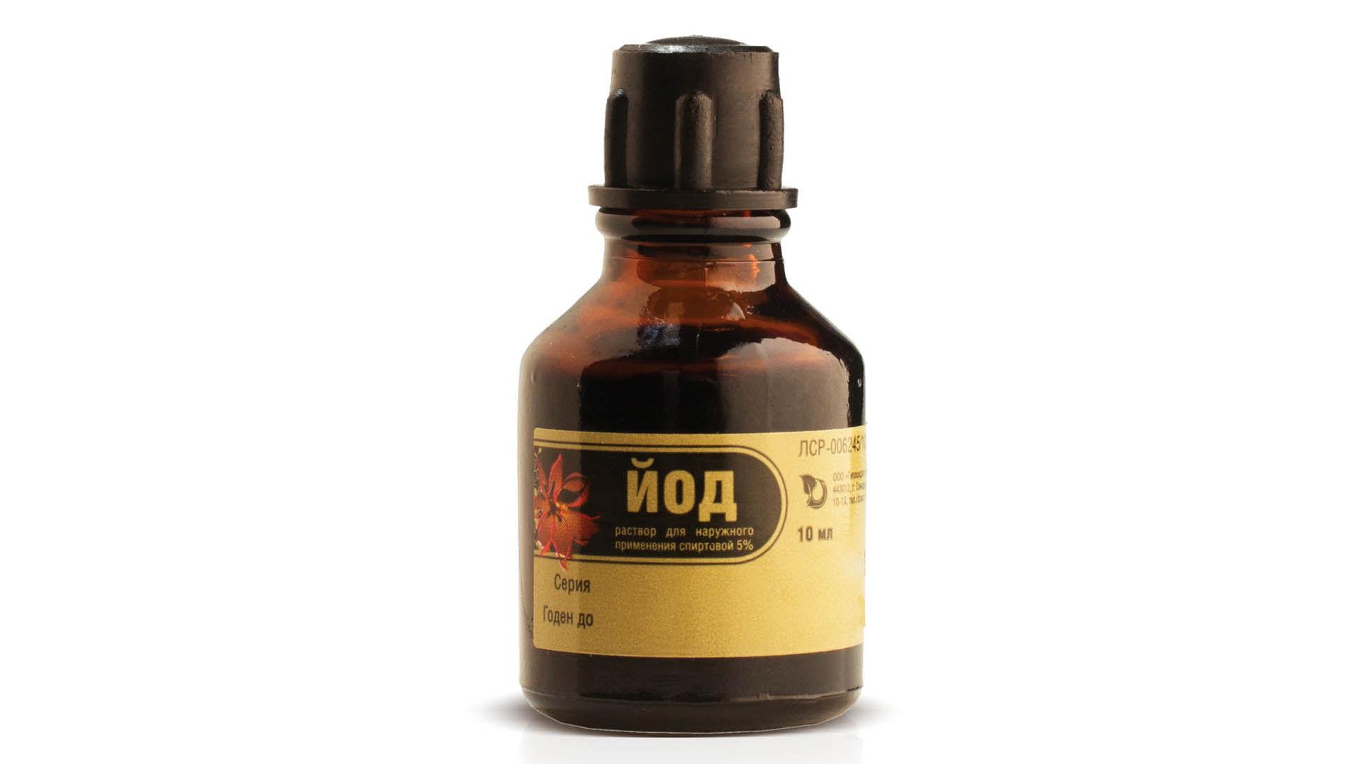 Лечение йодом