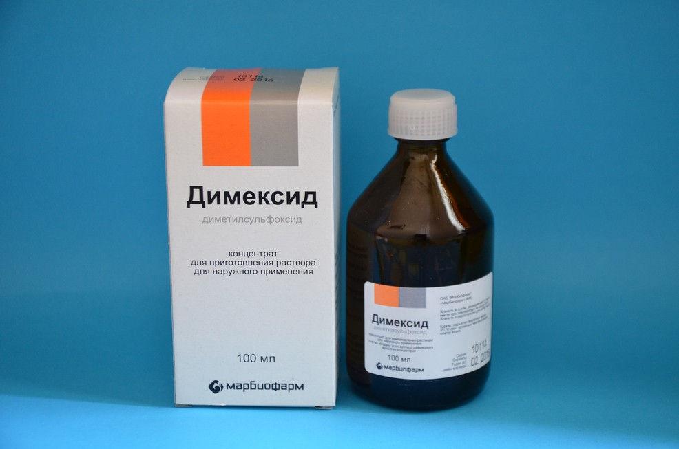 Раствор димексид