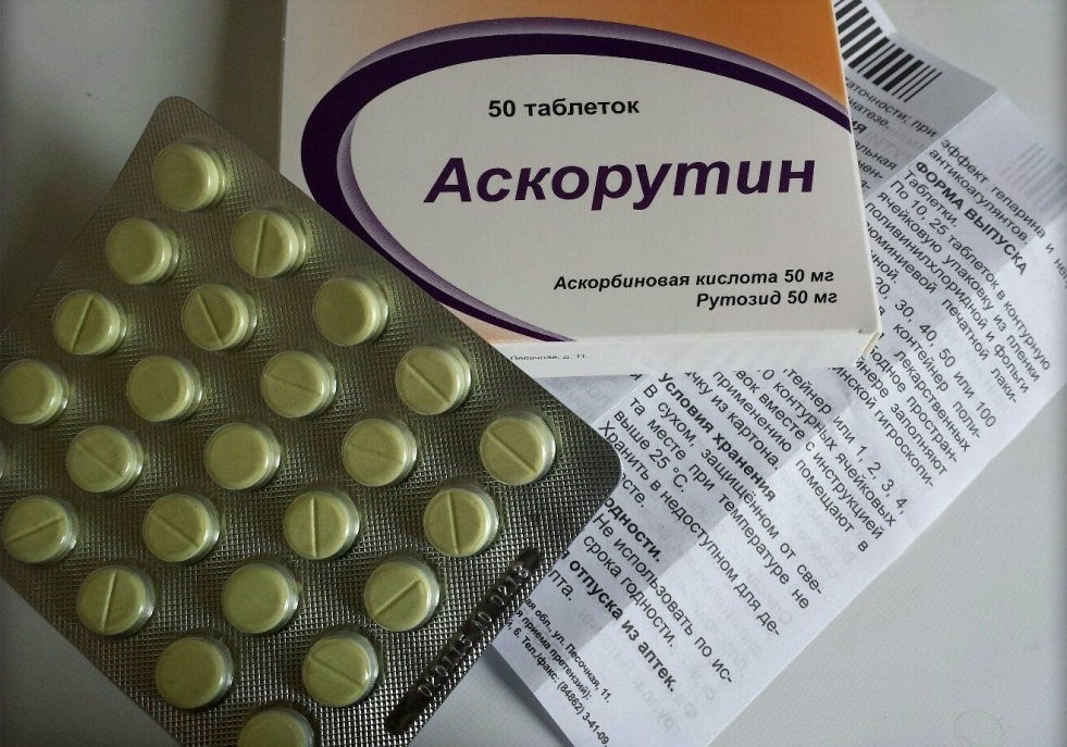 Профилактический препарат