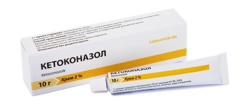 Противомикозный препарат