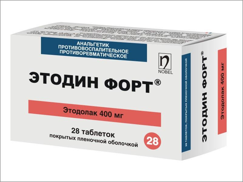 Таблетки Этодолак