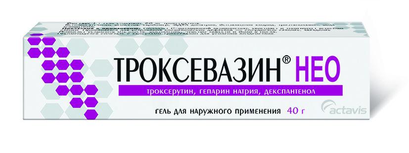 Препарат Троксевазин